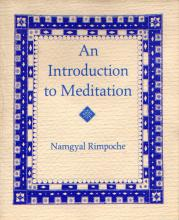 An Introduction To Meditation cover