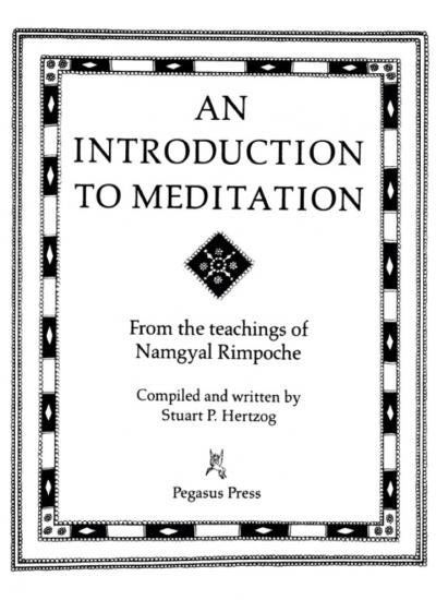 An Introduction To Meditation title page